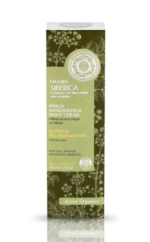 Crema de noapte nutritiva regeneranta ten uscat Aralia Mandshurica, 50 ml - Natura Siberica
