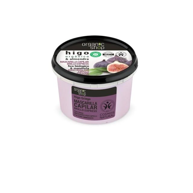 Masca de par bio pentru stralucire cu migdale si smochine, 250 ml - Organic Shop