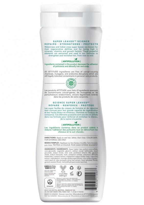 Sampon nutritiv fortifiant pentru par uscat si deteriorat Superleaves, 473 ml - ATTITUDE