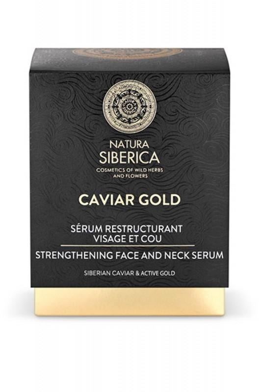 Serum fermitate antiage pentru ten si gat cu aur si caviar, Caviar Gold, 30ml - Natura Siberica