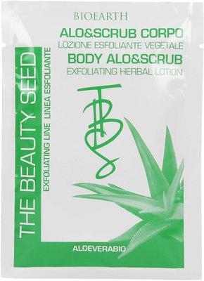 Exfoliant pentru corp cu aloe vera si unt de shea, plic 40g - Bioearth