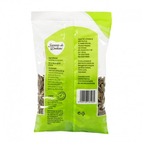 Seminte de dovleac, 100g - SanoVita